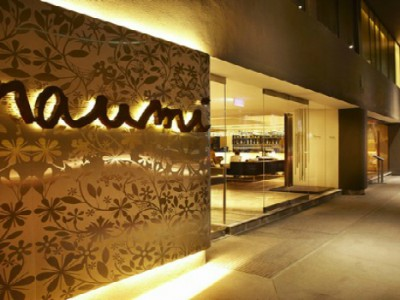 Naumi Hotel – Best Boutique Hotel in Singapore
