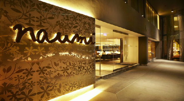 Naumi Hotel Best Boutique Hotel In Singapore Asian