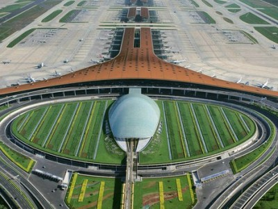 Beijing Airport - The World's Largest Airport Building