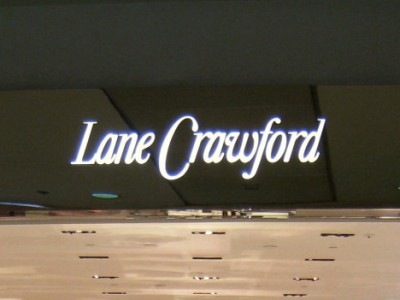 Lane Crawford Stores in Hong Kong