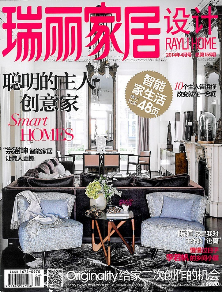 Top 10 Interior Design Magazines From China interior design magazines Top 7 Interior Design Magazines From China 56d94c60bafa8