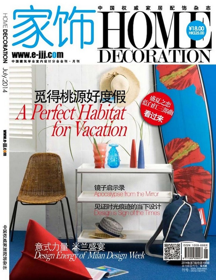 Top 10 Interior Design Magazines From China interior design magazines Top 7 Interior Design Magazines From China Top 10 China Interior Design Magazines 9