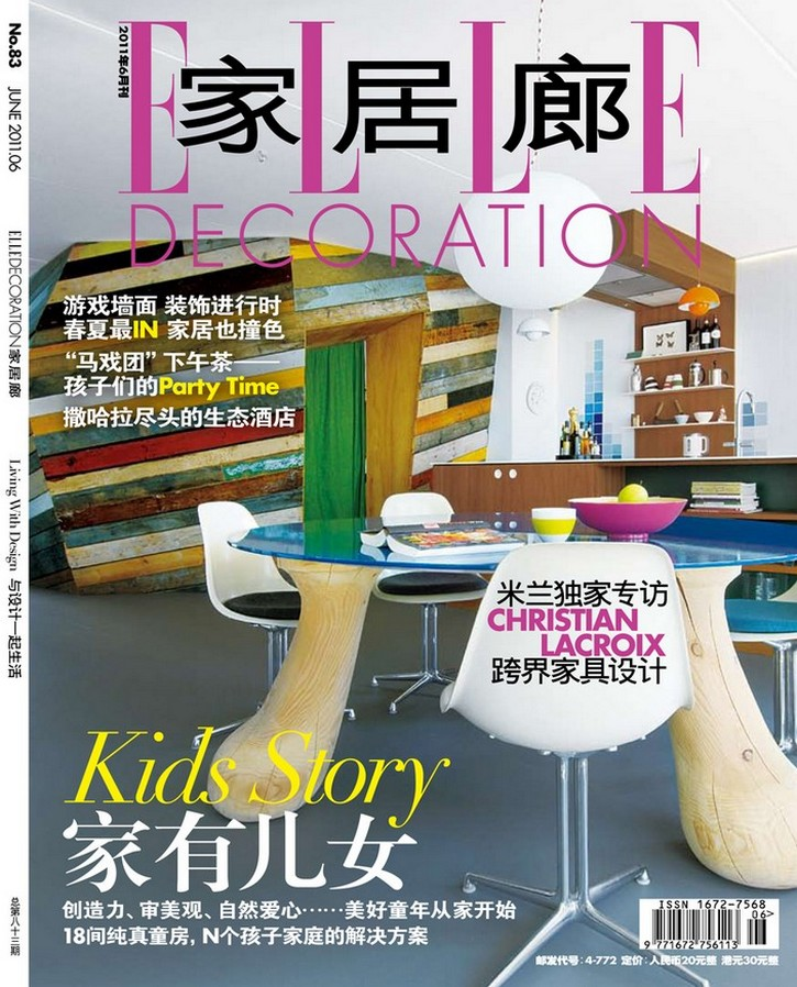 interior design magazines Top 7 Interior Design Magazines From China Top 9 China Design Magazines1