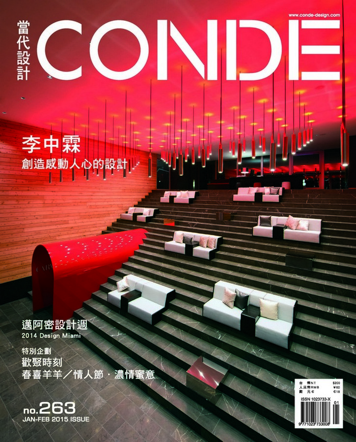 interior design magazines Top 7 Interior Design Magazines From China Top 9 China Design Magazines 8