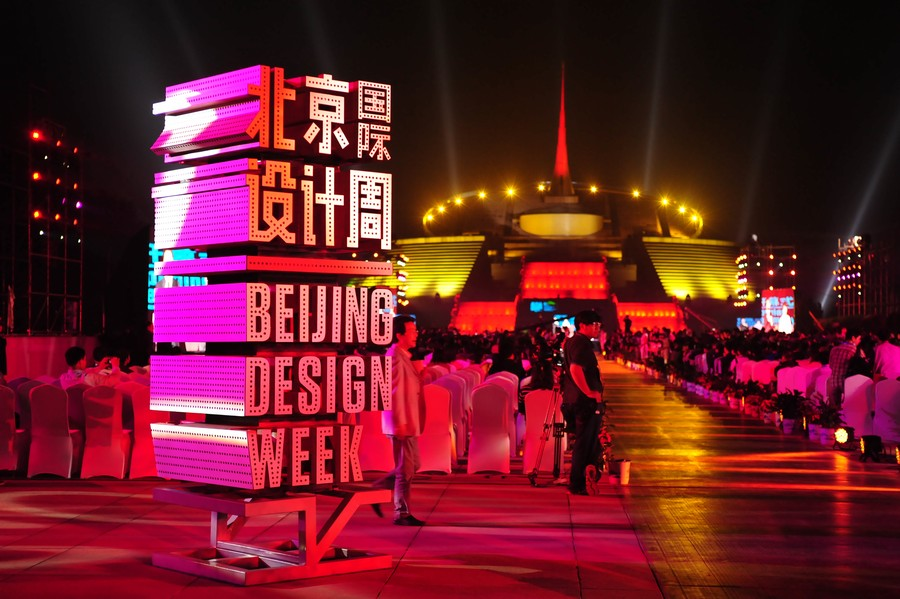 Beijing Design Week Is Coming Up To Show You The Latest Design Trends Beijing Design Week Beijing Design Week Is Coming Up To Show You The Latest Design Trends Beijing Design Week Is Coming Up To show You The Latest Design Trends 2