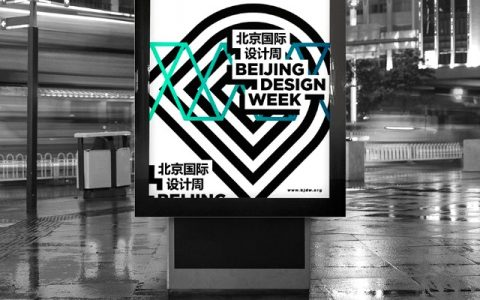 See The Top 3 Emerging Designers That Stood Out At Beijing Design Week