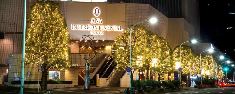 Intercontinental Tokyo's Luxury Restaurant Offers A Gourmet Experience intercontinental tokyo InterContinental Tokyo's Luxury Restaurant Offers A Gourmet Experience Intercontinental Tokyos Luxury Restaurant Offers A Gourmet Experience capa