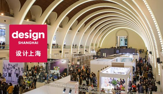 Shanghai Design 2020: the top-notch ID event in Asia