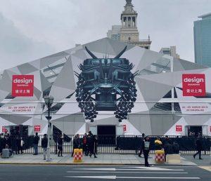 Design SHanghai 2020: the top-notch ID event in Asia design shanghai Design Shanghai 2020: the top-notch ID event in Asia b495fbbf49aa1036cca06c24d145a6f8 300x258