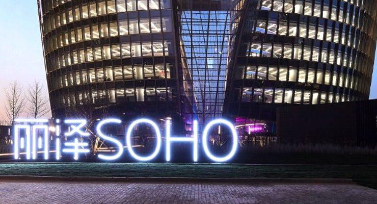 HOME Everything About Zaha Hadid Architects Leeza SOHO Tower Project capa 740x400